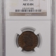 New Certified Coins 1832 CLASSIC HEAD HALF CENT – NGC VF-25 BN