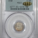 New Certified Coins 1918-D MERCURY DIME PCGS MS-63 FB, ORIGINAL WHITE & NICE, RARE W/ FULL BANDS!
