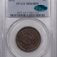 New Certified Coins 1863 INDIAN CENT NGC MS-63, GOOD LUSTER