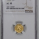 Territorial/California Fractional Gold 1871 50c FRACTIONAL GOLD BG-1011 – PCGS MS-64 PREMIUM QUALITY! PRETTY!