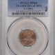 CAC Approved Coins 1867 INDIAN CENT – PCGS MS-65 RB EAGLE EYE, PREMIUM QUALITY, CAC APPROVED!