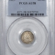 New Certified Coins 1854 SEATED LIBERTY DIME – ARROWS – PCGS AU-55