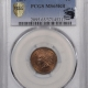 CAC Approved Coins 1908-S INDIAN CENT – PCGS MS-65 RB  BLAZING LUSTER PQ! CAC APPROVED!