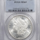 Dollars 1886-S MORGAN DOLLAR PCGS MS-63, FLASHY WITH VIBRANT TONING, VERY PRETTY!