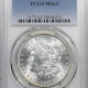 New Certified Coins 1887 MORGAN DOLLAR – PCGS MS-64+ WHITE!
