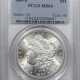 Morgan Dollars 1885-CC MORGAN DOLLAR – PCGS MS-65 BLAST WHITE GEM!