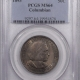 Buffalo Nickels 1937 BUFFALO NICKEL – PCGS MS-64