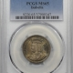 Silver 1936 LYNCHBURG COMMEMORATIVE HALF DOLLAR PCGS MS-65