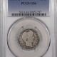 Liberty Nickels 1912 LIBERTY NICKEL – NGC MS-64 PREMIUM QUALITY, FATTIE HOLDER!