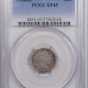 New Certified Coins 1898 BARBER DIME – PCGS MS-64 FRESH & ORIGINAL! CAC APPROVED!