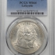 Coin World/Numismatic News Featured Coins 1884-S MORGAN DOLLAR PCGS MS-61, PROOFLIKE LOOKING OBVERSE