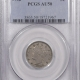 New Certified Coins 1903 LIBERTY NICKEL – PCGS MS-63 PRETTY!