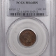 Indian 1902 INDIAN CENT – PCGS MS-64 RB PREMIUM QUALITY!