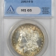 New Certified Coins 1925-S CALIFORNIA COMMEM HALF DOLLAR PCGS MS-66 CAC APPROVED, PREMIUM QUALITY!