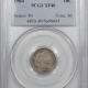 Barber Dimes 1904-S BARBER DIME – PCGS VF-30 TOUGH!