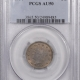 New Certified Coins 1911 LIBERTY NICKEL – PCGS AU-55