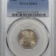 Buffalo Nickels 1913 BUFFALO NICKEL – TY I – PCGS MS-66 LUSTROUS!