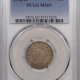 Liberty Seated Quarters 1853-O SEATED LIBERTY QUARTER W/ ARROWS & RAYS – NGC AU-58 RARE!