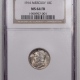 Coin World/Numismatic News Featured Coins 1858 FLYING EAGLE CENT – LARGE LETTERS – PCGS XF-45, WHOLESOME & PQ!