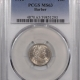Capped Bust Quarters 1825/4 (2) CAPPED BUST QUARTER – BROWNING 2, PCGS AG-3