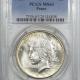 New Certified Coins 1883-CC MORGAN DOLLAR PCGS MS-65+ BLAST WHITE