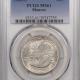New Certified Coins 1936-S BAY BRIDGE COMMEMORATIVE HALF DOLLAR – PCGS MS-63