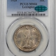 US Gold 1881 $2.50 LIBERTY GOLD PCGS AU-55, RARE DATE, UNDER 100 KNOWN IN ALL GRADES!
