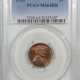 Lincoln Cents (Wheat) 1926-D LINCOLN CENT – PCGS MS-62 BN
