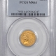New Certified Coins 1915-S $2.50 PANAMA PACIFIC GOLD – NGC MS-67