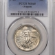 New Certified Coins 1871 25C FRACTIONAL GOLD -BG-770, PCGS GENUINE SCRATCHED-AU DETAIL, GREAT LUSTER