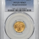 New Certified Coins 1872 INDIAN CENT – PCGS AU-58 PREMIUM QUALITY+ & CAC APPROVED!