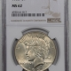 New Certified Coins 2014 $1 ASE – EARLY RELEASES – NGC MS-70