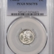 Capped Bust Quarters 1818 CAPPED BUST QUARTER – PCGS XF-45, ORIGINAL! NICE LOOK!