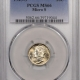 New Certified Coins 1899-O BARBER HALF DOLLAR PCGS AU-55