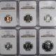 U.S. Proof Sets 1964 US COIN PROOF SET W/ EXTRA POINTED 9 10C – LOT OF 6 – NGC PF-67
