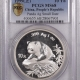 New Certified Coins 1993 CHINA 10 YUAN 1 OZ SILVER PANDA, PCGS MS-68