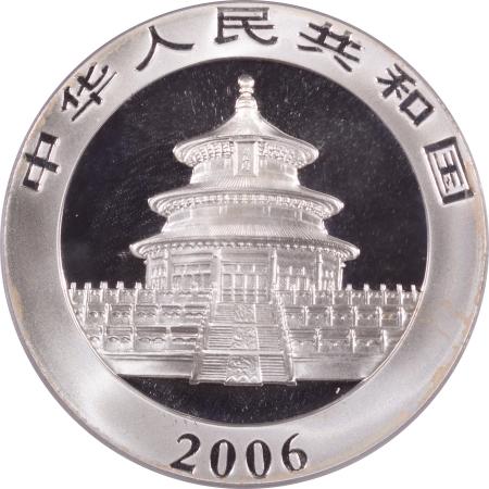 Other Numismatics 2007 CHINA 10 YUAN 1 OZ SILVER PANDA, PCGS MS-69