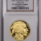 On Sale 1909-S/S LINCOLN CENT – S/HORIZONTAL S, PCGS MS-63 RB