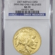 New Certified Coins 1896-S MORGAN DOLLAR – PCGS MS-62, BLAST WHITE, FLASHY & PQ!