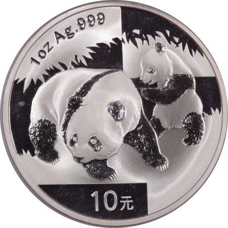 New Certified Coins 2008 CHINA 10 YUAN 1 OZ SILVER PANDA, PCGS MS-69