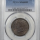 Two Cent Pieces 1867 TWO CENT PIECE PCGS MS-66 BN