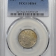 Buffalo Nickels 1934 BUFFALO NICKEL PCGS MS-64