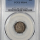 CAC Approved Coins 1857 LIBERTY SEATED HALF DIME PCGS MS-65 CAC APPROVED!