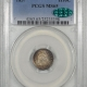 Capped Bust Dimes 1835 CAPPED BUST DIME PCGS MS-64 PREMIUM QUALITY!