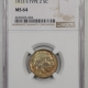 CAC Approved Coins 1883 PROOF THREE CENT NICKEL PCGS PR-67 CAC APPROVED!