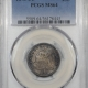 Liberty Seated Quarters 1874 PROOF LIBERTY SEATED QUARTER – ARROWS PCGS PR-64