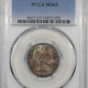 CAC Approved Coins 1944 WASHINGTON QUARTER PCGS MS-67+ CAC APPROVED!