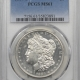 Coin World/Numismatic News Featured Coins 1878-S TRADE DOLLAR PCGS MS-63