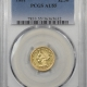 U.S. Certified Coins 1893 ISABELLA COMMEMORATIVE QUARTER PCGS MS-65, PLEASING ORIGINAL GEM!
