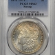 1878-78TF-$1-STRONG-PCGS-MS63-944-1